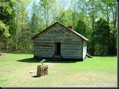 Shiloh Meeting House