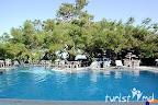 Фото 9 Elegance Beach Resort ex. Sydney 2000 Hotel