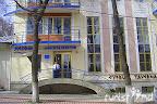 Фото 3 Mesogios Deluxe Hotel