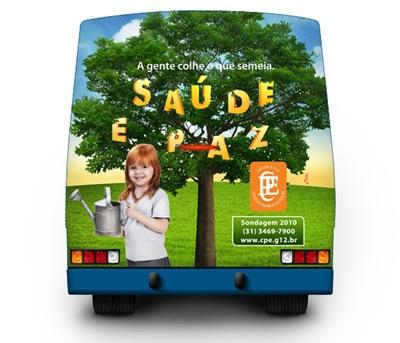 backbus3
