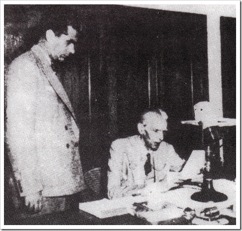 Quaid-e-Azam's first address over Radio Pakistan