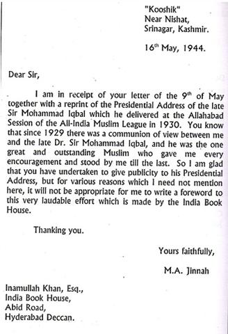 [Quaid-e-Azam's letter[6].png]