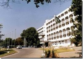 Pakistan Foreign Office, Islamabad