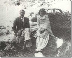 With Fatima Jinnah, on a holiday trip