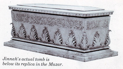 Quaid-e-Azam's actual tomb