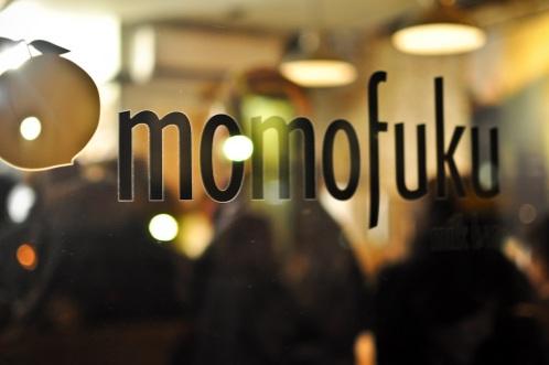 Moomfuku Noodle Bar