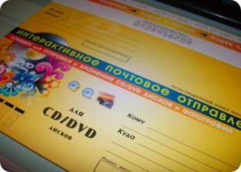 фото Интерактивные конверты теперь и в Твери