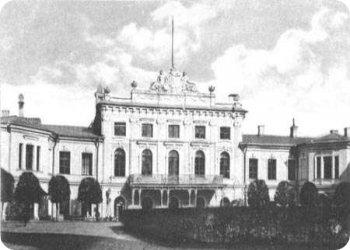 фото Тверской край в 18 веке