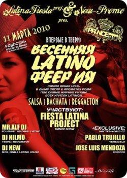 11 марта - Latino-феерия от Prince-club