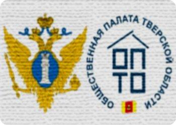 фото Сотрудничество Минюста и Общественной палаты