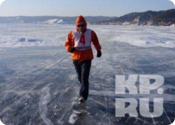 Пробежался по Байкалу