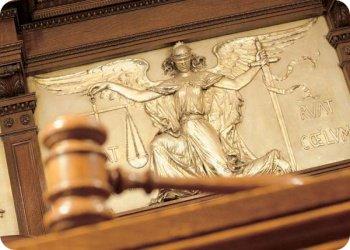 Сайты мировых судей Тверской области