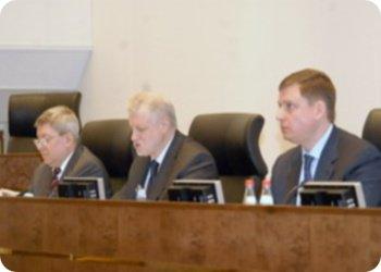 фото Заседание Совета законодателей