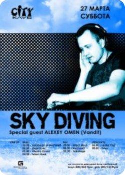 27 марта - Sky Diving in City