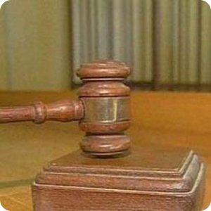 фото Заседание коллегии Управления Судебного департамента