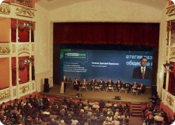 фото Стратегия развития информационного общества