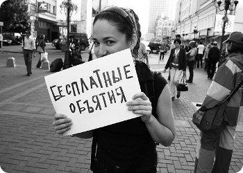 "12 сентября - Акция ""Free Hugs"""