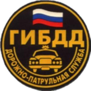 """""""Горячая линия"""" в ГИБДД"""