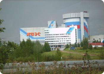 На Калининской АЭС обсудили вопросы капитального строительства