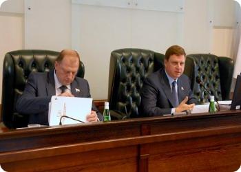 Законодательное Собрание провело первое заседание осенней сессии