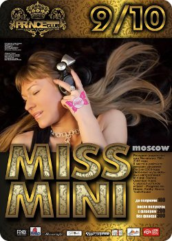 9 октября - DJ Miss Mini in Prince-club