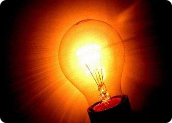 Почем будет свет?