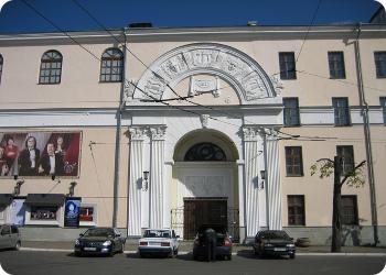 Концертный план Тверской филармонии на ноябрь 2010 года