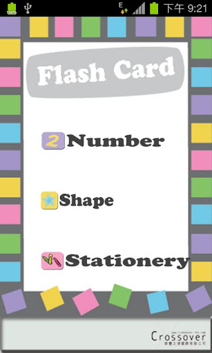 Crossover Flash Card