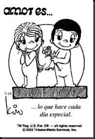 arkiv_amor-es