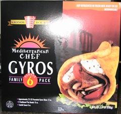 Mmmm... gyros