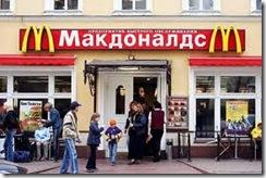 mcd ruso
