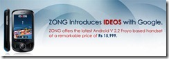 zong-ideos