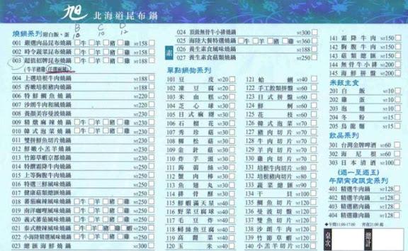 menu5515.jpg