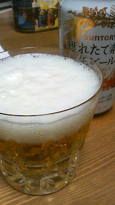 SUNTORY ALL MALT BEER