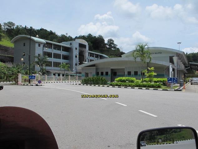 Pengkalan Hulu Imegresen Malaysia