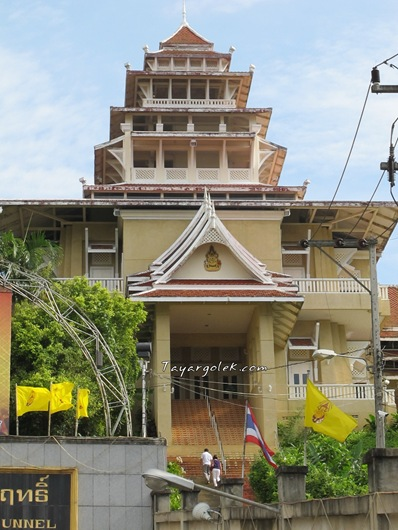 Hilltop Yala Shrine