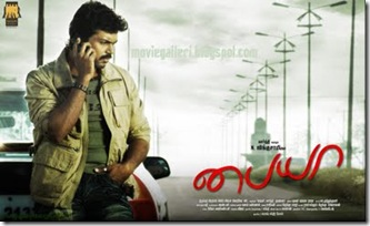 paiya-movie-wallpapers-posters-01