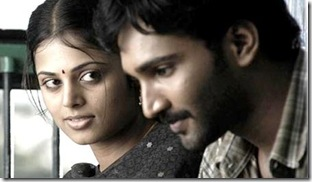 eeram_movie_vijay_tv_telecast