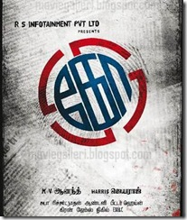 ko-tamil-movie-posters-wallpapers