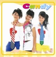 Candy - Jangan Panggil Aku Baby