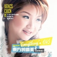 Agnes_Chen