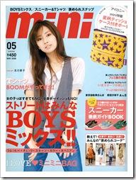 2008.04.01 - mini - 2008.05 - 001