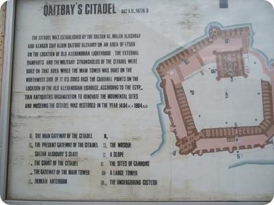12-28-2009 005 Citadel of Quaitbay