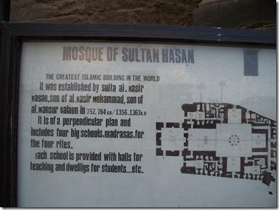 12-31-2009 015 Sultan Hasan Mosque