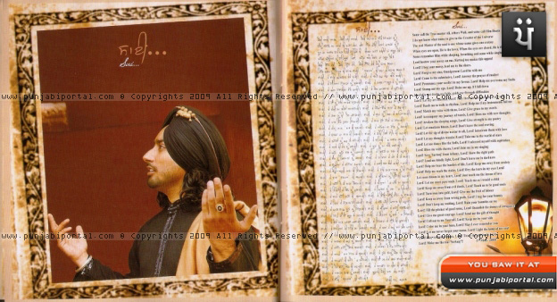 satinder sartaj's new album Sartaaj, Sartaaj, satinder sartaj new album Sartaj, satinder sartaj, satinder sartaj album's audio sleeve