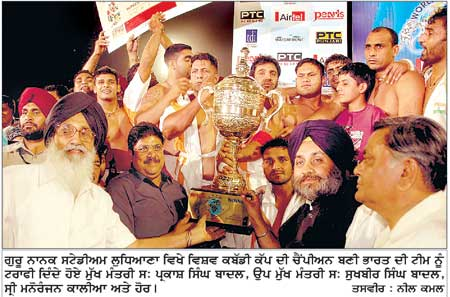 Re: kabaddi world cup 2010 in Punjab