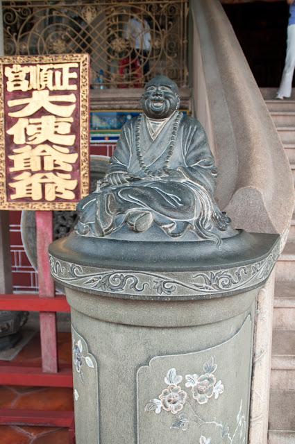 Джорджтаун китайский