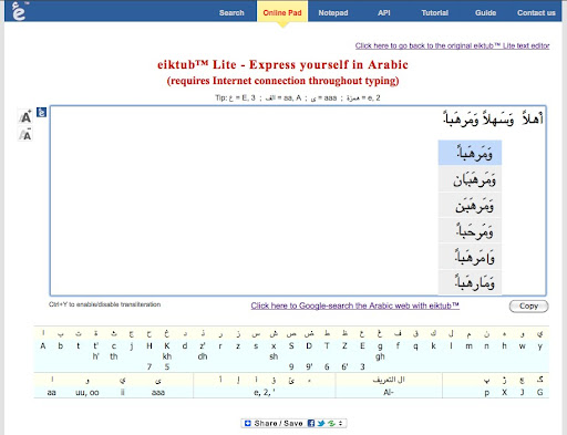 Arabic Transliteration / Typing Tool > eiktub™ – The Arabic ...