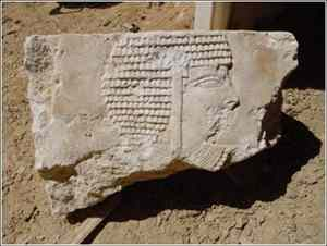 """Photo courtesy Dr. Michel Baud. This portrait is of the owner of a tomb in Djedefre's royal cemetery. It is located 1.5 km east of his pyramid. The unnamed man depicted here is the """"director of the personnel in Phylé."""""""