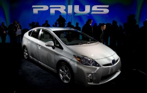 Toyota Prius Hybrid Car. Toyota Prius hybrid car at